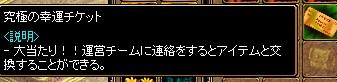 RedStone 13.09.27[00]