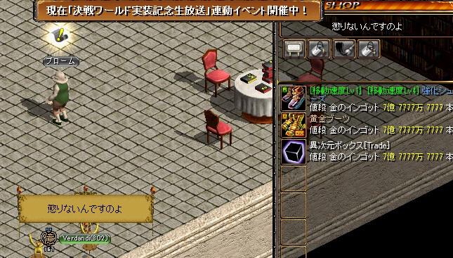 RedStone 13.09.27[02]