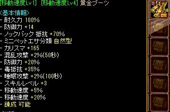 RedStone 13.09.27[04]