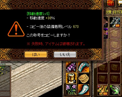 RedStone 13.09.27[06]
