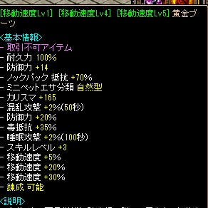 RedStone 13.09.27[07]
