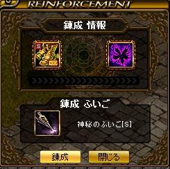 RedStone 13.09.27[09]