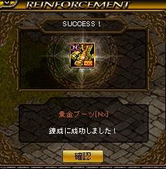 RedStone 13.09.27[11]
