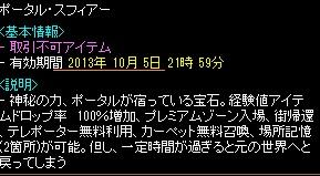 RedStone 13.10.06[00]