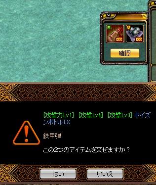 RedStone 13.10.10[00]