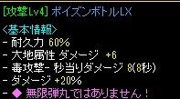 RedStone 13.10.10[01]