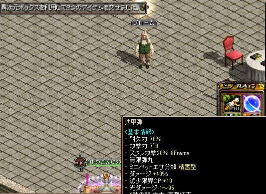 RedStone 13.10.10[04]