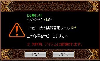 RedStone 13.10.10[11]