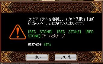 RedStone 13.10.13[00]