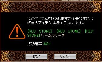 RedStone 13.10.20[00]