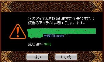 RedStone 13.10.23[00]
