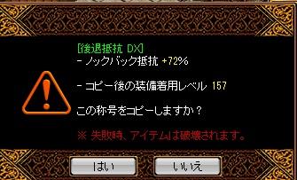 RedStone 13.10.24[00]