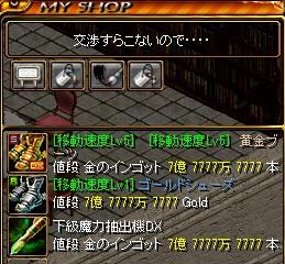 RedStone 13.10.24[03]