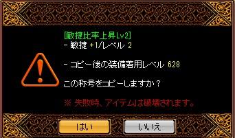 RedStone 13.10.24[06]
