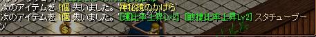 RedStone 13.10.24[07]