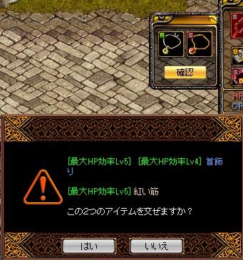 RedStone 13.11.06[01]