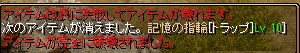 RedStone 13.11.07[00]