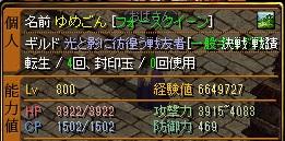 RedStone 13.11.16[00]