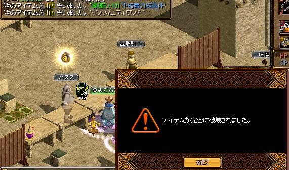 RedStone 13.11.19[01]