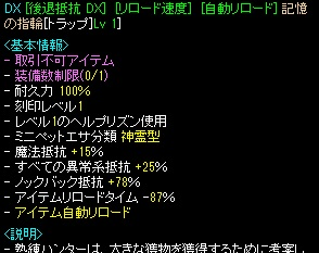RedStone 13.11.19[03]