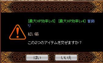 RedStone 13.11.20[01]