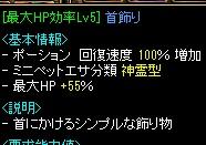 RedStone 13.11.20[02]