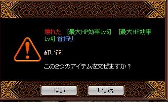 RedStone 13.11.20[03]