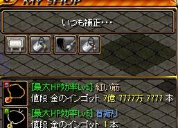 RedStone 13.11.20[04]