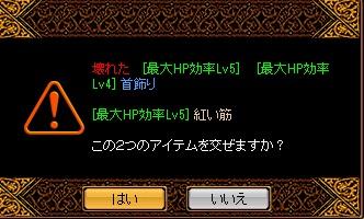 RedStone 13.11.20[06]
