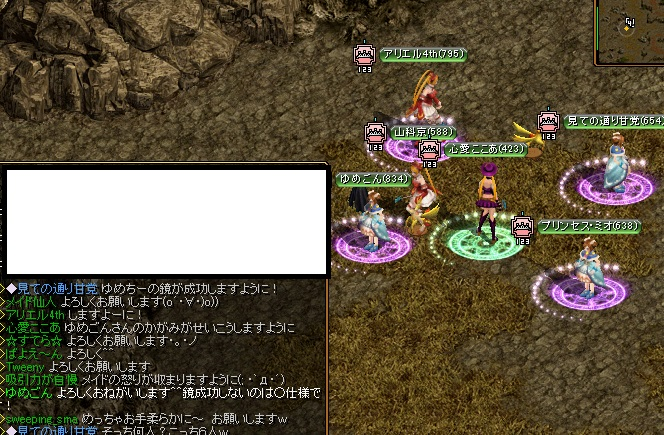RedStone 13.11.25[03]
