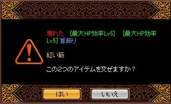 RedStone 13.11.26[05]