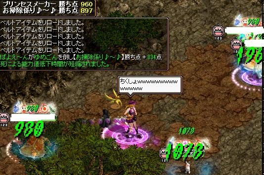 RedStone 13.12.01[00]