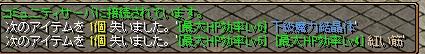 RedStone 13.12.02[03]