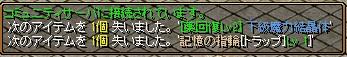RedStone 13.12.02[04]