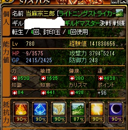 RedStone 13.12.04[07]
