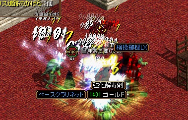 RedStone 13.12.04[08]