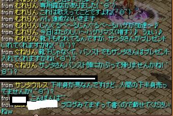 RedStone 13.12.05[00]