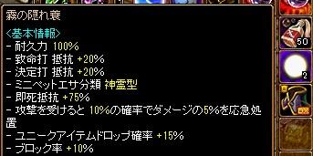 RedStone 13.12.06[04]