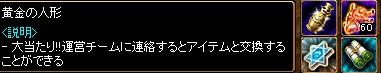 RedStone 13.12.11[24]
