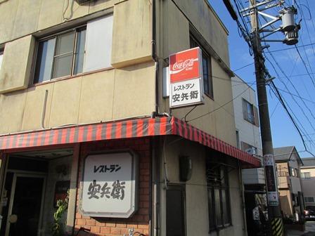 yasube.jpg