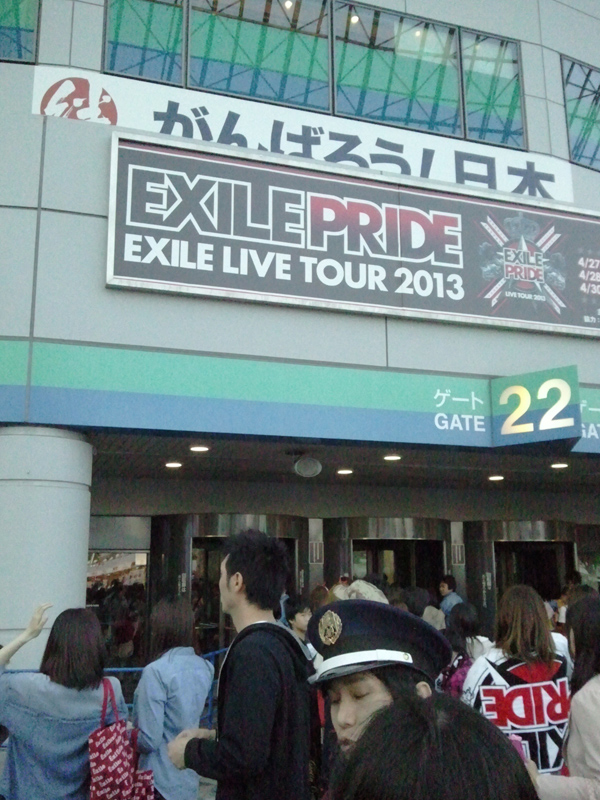 exile praide