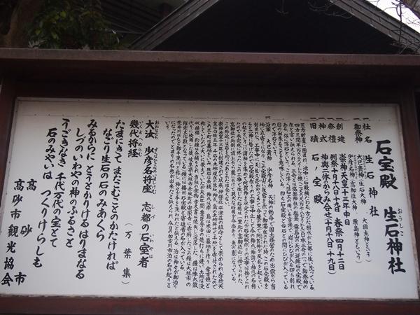 2014-01-01 056