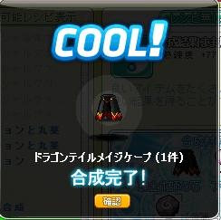 WS000229.jpg