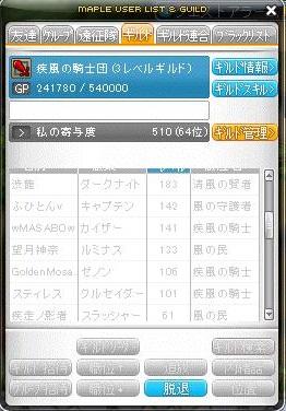 Maple130817_130805.jpg