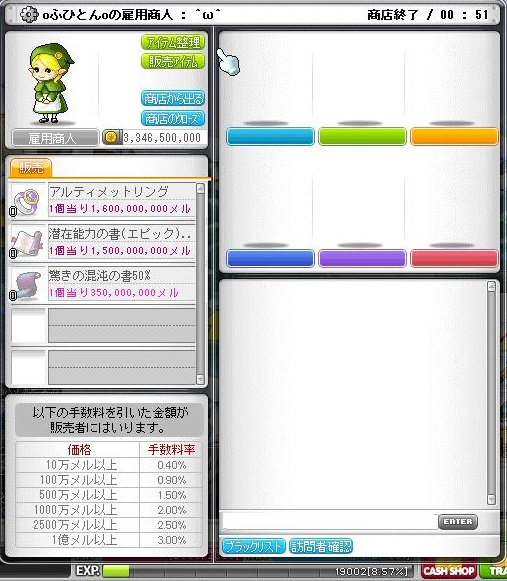 Maple130819_211635.jpg