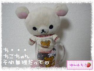 10周年暴走日記★6★何を飲みますか??-5