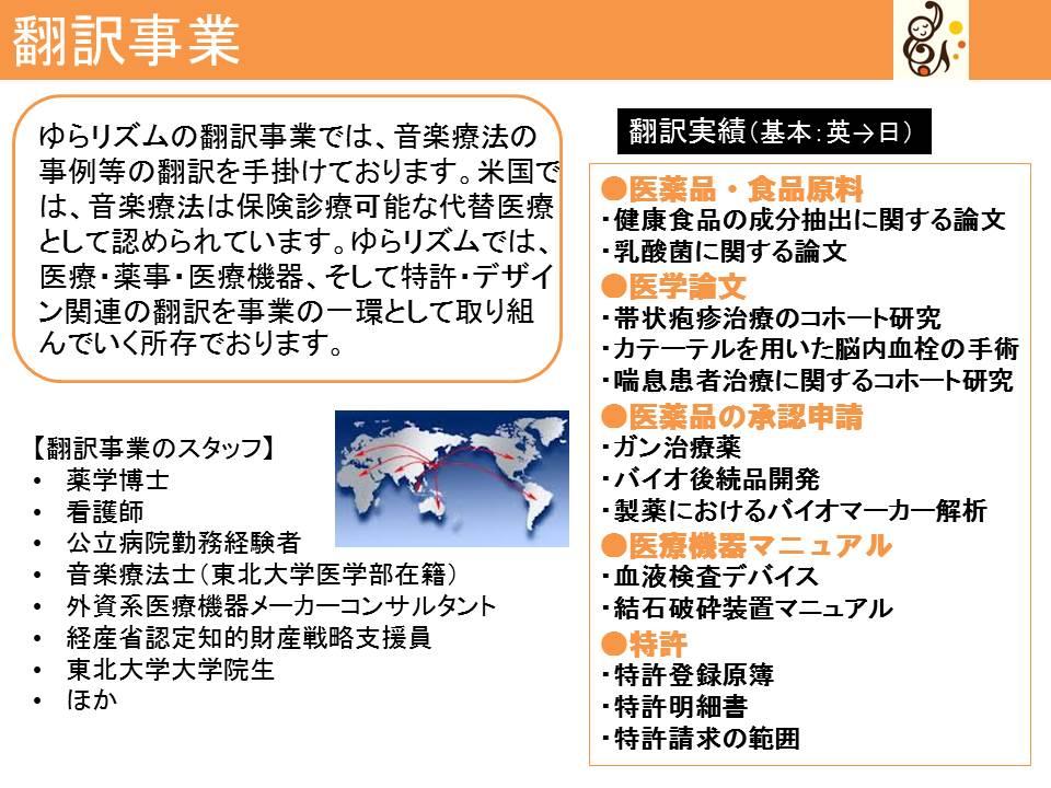 : センサーベースの選別ソリューション TOMRA(トムラ)