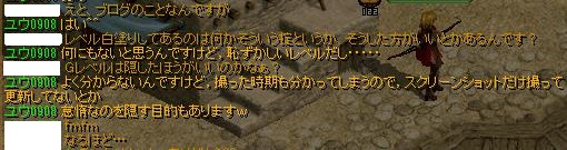 20130410182504c2d.jpg
