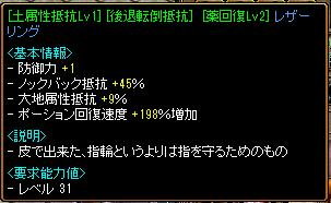 201304211829165c3.jpg