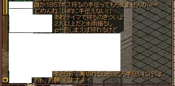 20130424003810050.jpg